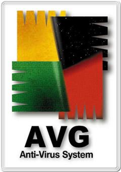 AVG PRO Gratis