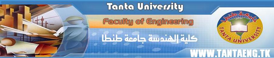 Faculty Of Engineering - Tanta University