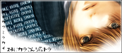 death210.jpg