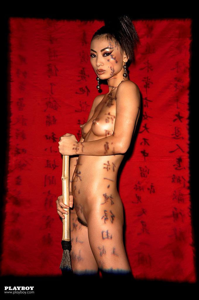 порно фото китайские знаменитые