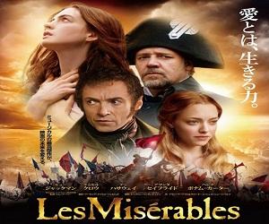 فيلم Les Miserables 2012 مترجم بجودة دي في دي DVDscr
