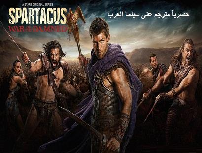 Spartacus.S03E05.720p.HDTV سبارتكس إحترافية slidee10.jpg