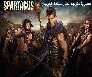 مترجم الحلقة (5) الخامسة مسلسل Spartacus2013 الموسم الثالث