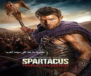 ترجمة الحلقة (2) الثانية من Spartacus 2013 S03E02 بصيغة IDX