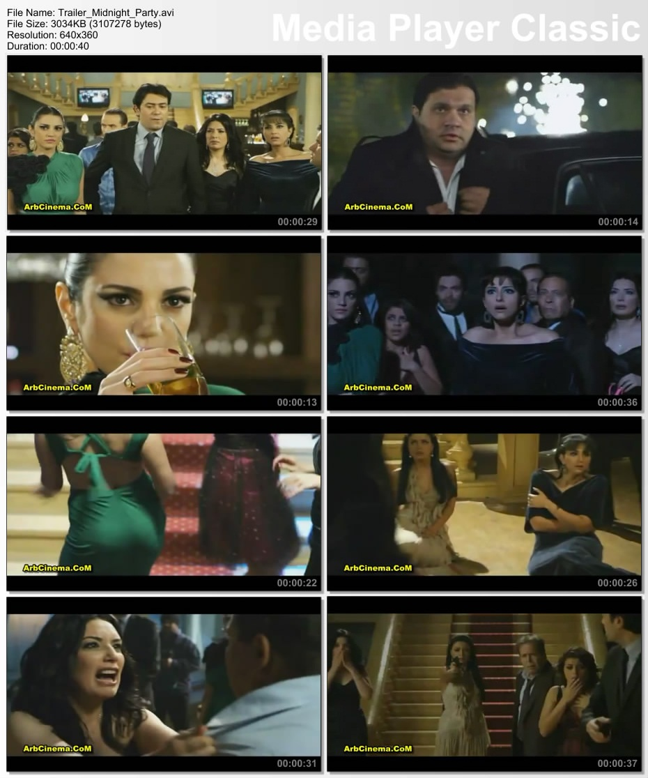 2012 DVDrip Midnight Party Official thumbs46.jpg