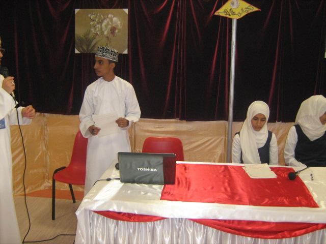 مدارس سلطنة عمان 2010 مدارس مسقط 2010 مدارس