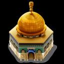 منتدى الأخبار الاسلامية