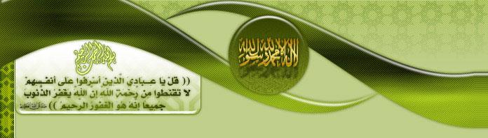موقع tv quran
