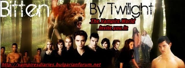 Света на вампирите - един нов свят
