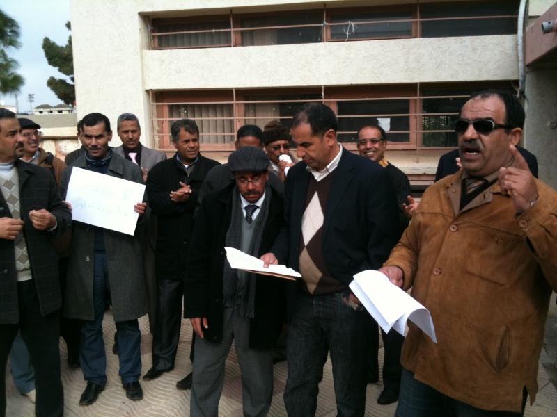الوقفة الإحتجاجية أمام نيابة وزارة
