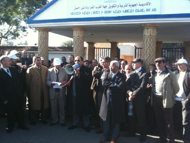 الوقفة الاحتجاجية ليوم 27/12/2012 بجهة