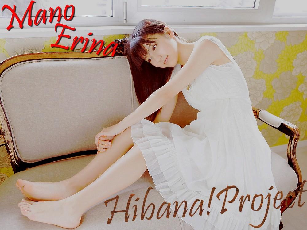 Hibana!Project